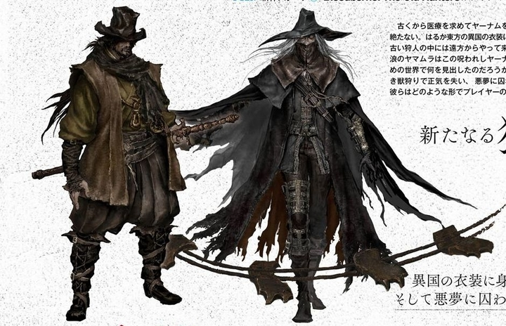 Bloodborne_The_Old_Hunters_Hunters