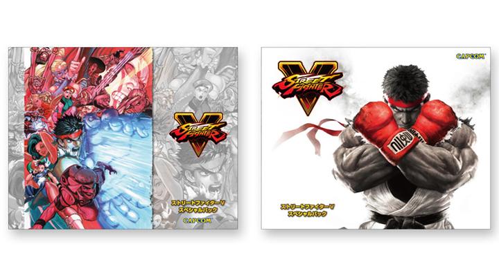 Street Fighter V-PlayStation 4