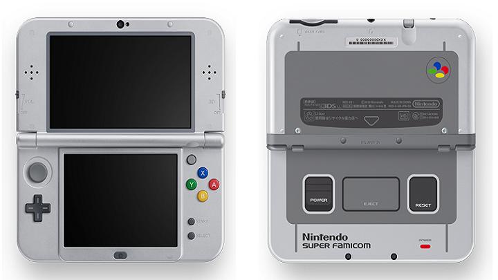 Nintendo lanza comercial de SNES Classic Edition