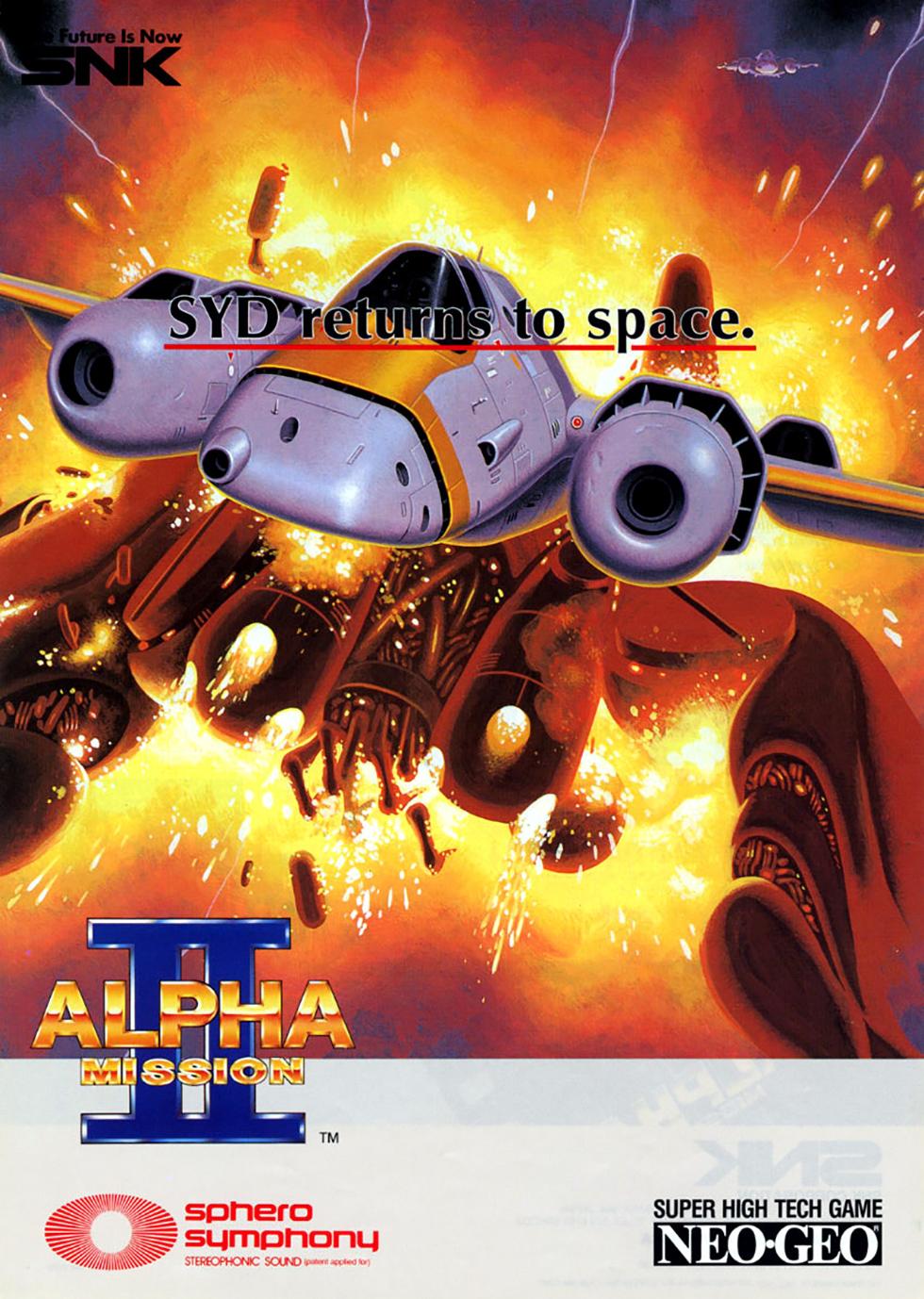 Shinkiro | Alpha Mission II