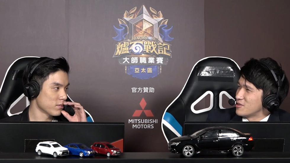 Mitsubishi Motors Taiwan Blizzard