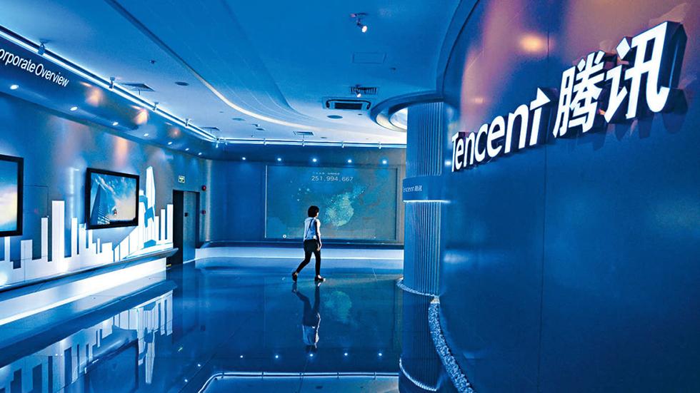 Tencent Platinum Games