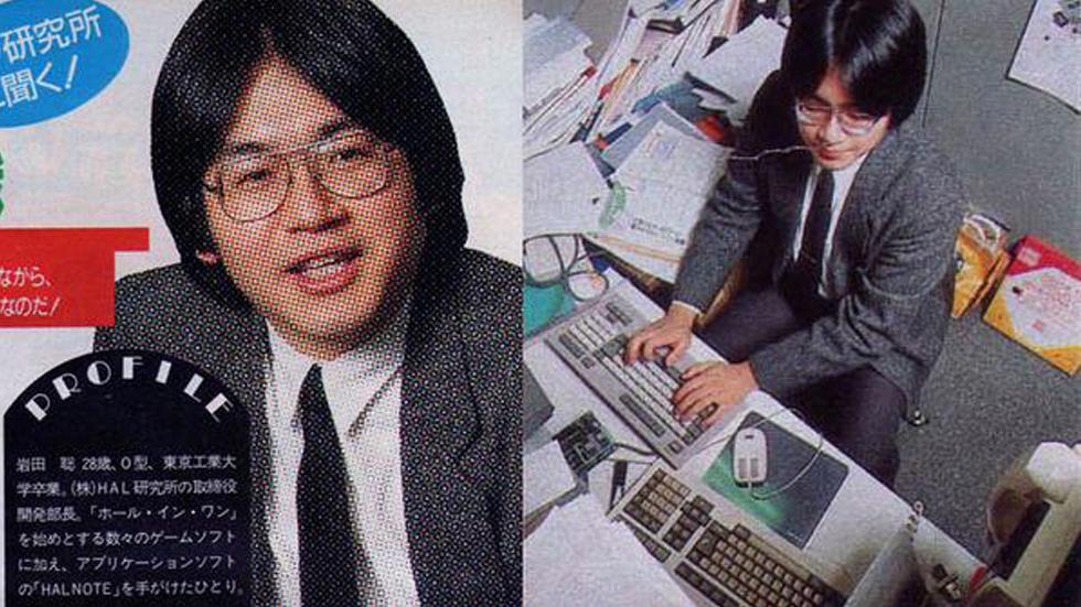 Iwata_Hal_Lab